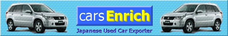 Japanese used car exporter | cars Enrich